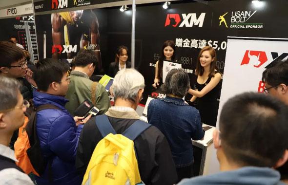 XM外匯2019度台北金融展會