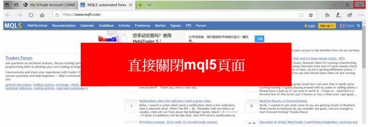 mql5的頁面為MT4提供商MetaTrader的廣告